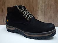 НОВИНКА! мужские ботинки из натурального нубука EXTREME 208