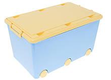 Ящик для игрушек на 6 колесиках Tega Chomik MIX IK-008 (Польша), голубой/желтый