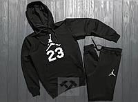 Костюм спортивный Jordan с капюшоном черный с белым логотипом
