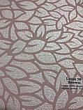 Рулонные шторы Принт Лотос коричневый, фото 3