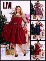 Платье Р 52,54,56,58,60 женское батал 770665 большое вечернее осеннее миди нарядное с бусинами новогоднее пояс