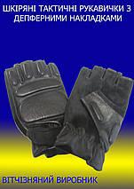 ПЕРЧАТКИ ТАКТИЧЕСКИЕ BLACK, фото 3