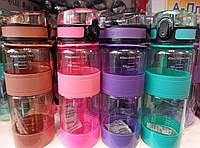 Бутылки спортивные для питья 450мл