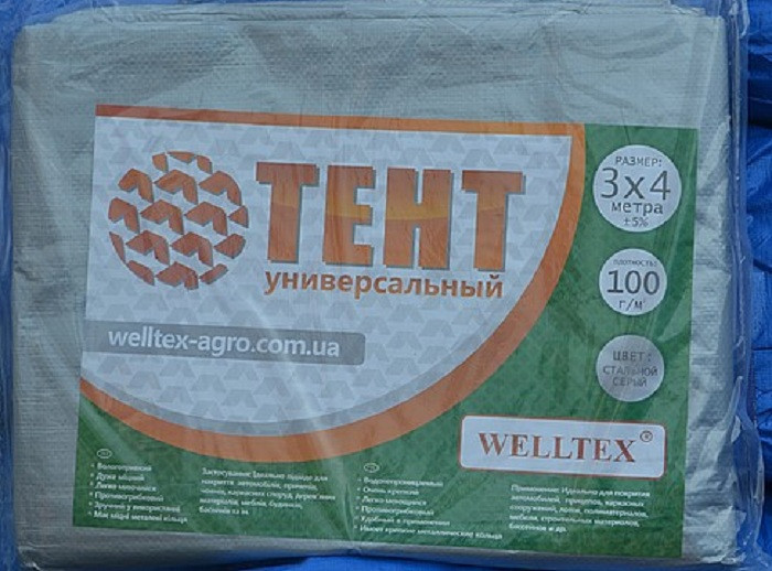 Тент универсальный 100 г/м2 3х4 м