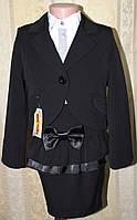 Школьный пиджак для девочки.
