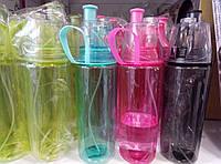 Бутылки спортивные для питья 450мл со спреем