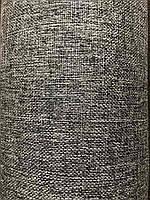Рогожка  обивочная серый ткань для мебели