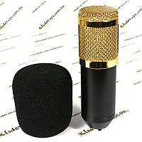 ZEEPIN BM-800 Студийный конденсаторный микрофон + аксессуары