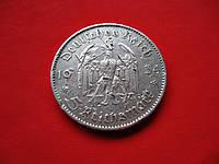 Серебряная монета 900 пробы  5 марок немецких 1934 год