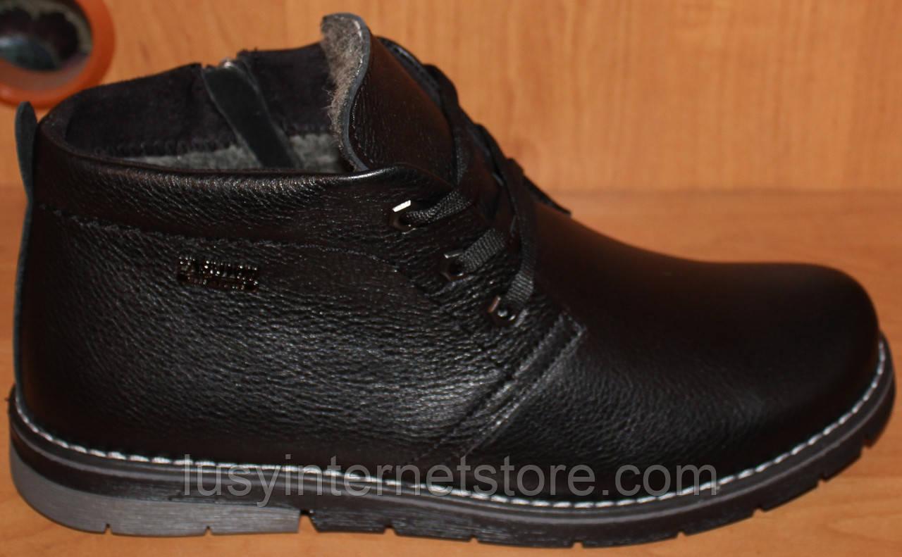 Мужские ботинки зимние кожаные, мужская обувь зимняя от производителя АН10