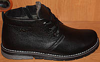 Мужские ботинки зимние кожаные, мужская обувь зимняя от производителя АН10, фото 1