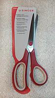 Ножницы Singler 201-3
