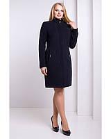 Элегантное женское пальто демисезон