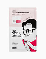 COSRX One Step Kit Pimple Clear Набор для очищения кожи