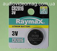 Батарейка литиевая Raymax CR2016 Lithium 3V