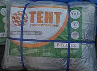 Тент универсальный 100 г/м2 5х6 м