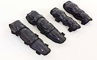 Комплект мотозащиты (колено, голень + предплечье, локоть) 4шт FOX  (пластик, PL, черный)