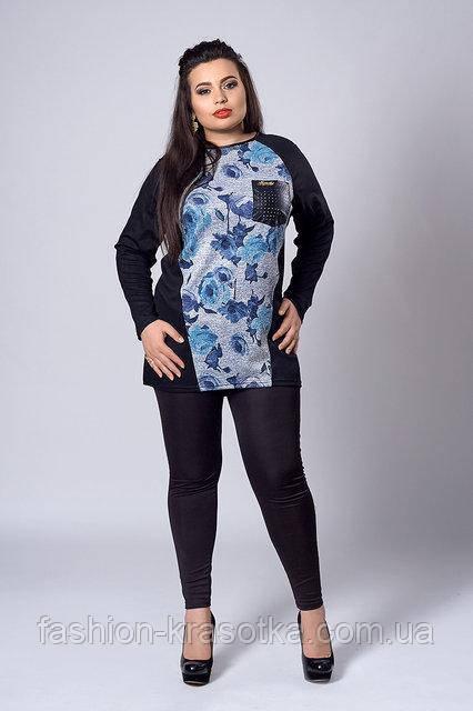 Женская кофточка из трикотажа с карманом на груди из  эко-кожи 54-58 роза синяя
