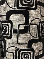 Рогожка флок Квадрат черный обивочная ткань для мебели