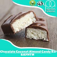 Ароматизатор TPA/TFA  Chocolate Coconut Almond Candy Bar ( Баунти ) 50 мл
