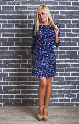 Стильное молодежное платье с принтом, фото 2