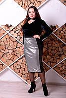 Стильная женская юбка Искра пайетки