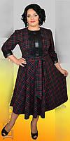 Нарядное женское платье с юбкой-солнце клёш в  клеточку с добавлением кожи и кружева 50-58