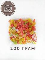 Цукати кубик мікс Прозорий харчовий пакет 250 грам