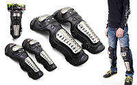 Комплект мотозащиты (колено, голень + предплечье, локоть) 4шт PRO-X  (PVC, металл, черный)