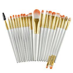 Кисти для макияжа White/Gold, профессиональный набор из 20 штук