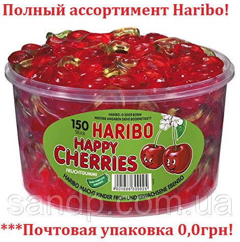 Желейные конфеты Веселая Вишенка Харибо Haribo 1200гр.150шт., фото 2