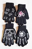 Детские перчатки на мальчика 7-9 лет.  12 пар.