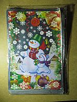 Пакет для фасування новорічних подарунків малий 20х30 см