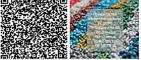 Вторичная гранула ПЭНД-HDPE, вторичный регранулят, полиэтилен вторичный для пленок, флаконов, канистр, труб-ПЕ