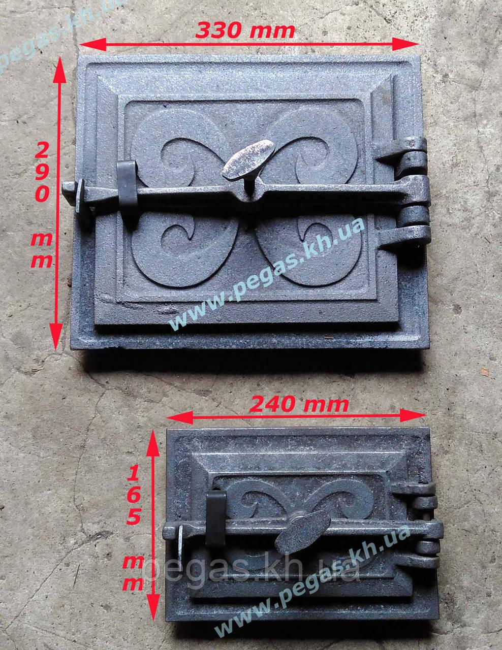 Чавунні дверцята пічні барбекю, печі, грубу (комплект №9)