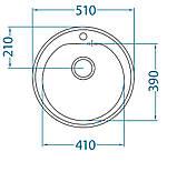 Кухонная мойка Alveus Monarh Form 30 I бронза 510 мм, фото 4