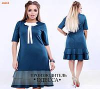 """Платье женское большого размера """"Галстук"""""""