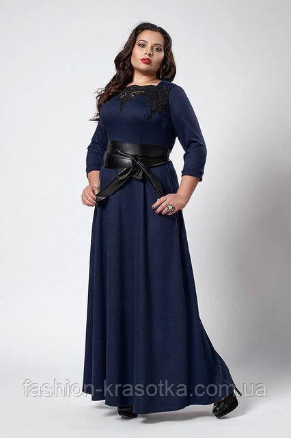 Нарядное женское платье в пол украшенное кружевом 50, 52, 54, 56 тёмно-синее
