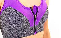 Топ для фитнеса и йоги  (лайкра, M-L-40-48, серый-фиолетовый), фото 1