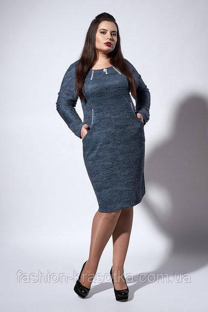 Нарядное женское платье  с люрексовой серебряной нитью больших размеров  52-56 тёмно-синее