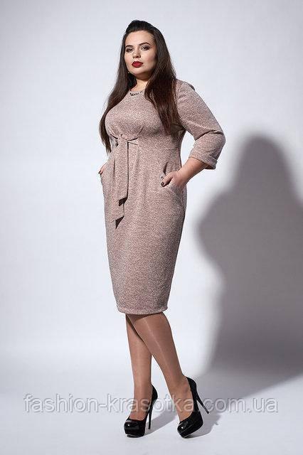 Женское платье полу приталенного силуэта с люрексовой  нитью батал  52-58  бежевое