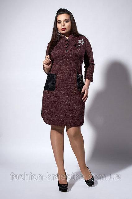 Молодёжное модное платье украшенное пайеткой батал 54-60 бордовое