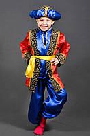 Детский карнавальный костюм СУЛТАН, ПАДИШАХ на мальчика 5,6,7,8,9,10,11 лет маскарадный