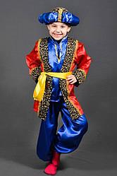 Детский карнавальный костюм СУЛТАН, ПАДИШАХ на мальчика 9,10,11 лет маскарадный 329