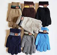 Перчатки детские одинарные для мальчиков 5-7 лет Оптом 5671 S