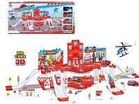 Игровой набор Парковка - Пожарная станция
