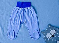 Ползунки детские на еврорезинке голубые интерлок