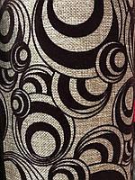 Рогожка флок Круги коричневый обивочная ткань для мебели