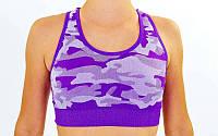 Топ для фітнесу і йоги (лайкра, M-L-40-48, фіолетовий мілітарі), фото 1