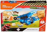 Конструктор Тон-Тон Стрельба по мишеням Dinotrux Mega Construx